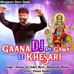 Khesari Lal Yadav 歌手頭像