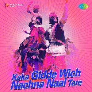 Kaka Bhaniawalia 歌手頭像