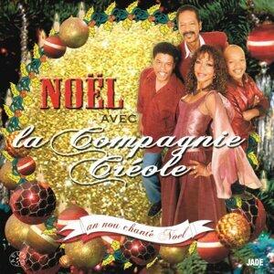La Compagnie Créole 歌手頭像