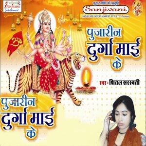 Shital Saraswati 歌手頭像