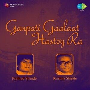 Pralhad Shinde, Krishna Shinde 歌手頭像