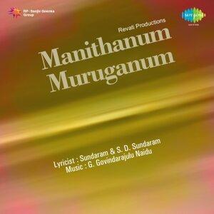 G. Govindarajulu Naidu 歌手頭像