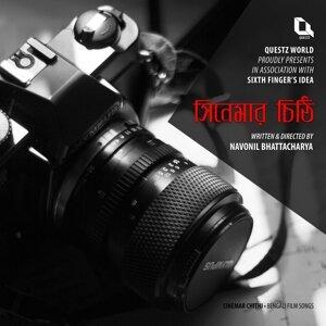 Arijit Chowdhury, Debabrata Dey 歌手頭像