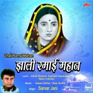 Sarvar Jani 歌手頭像