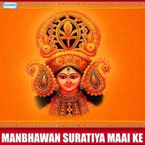 Krishana Singh, Anupriya Panday 歌手頭像