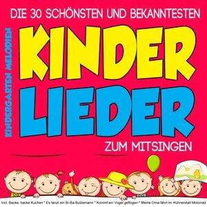 Kindergarten Melodien 歌手頭像