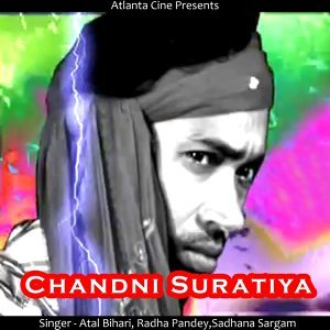 Atal Bihari, Radha Pandey, Sadhana Sargam 歌手頭像