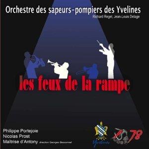 Orchestre Des Sapeurs-pompiers Des Yvelines, Maitrise D'antony, Philippe Portejoie, Nicolas Prost 歌手頭像