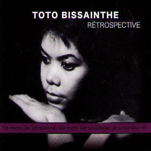 Toto Bissainthe アーティスト写真