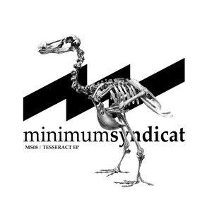 Minimum Syndicat, The Kosmik Kommando 歌手頭像
