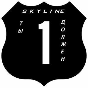 Skyline 歌手頭像