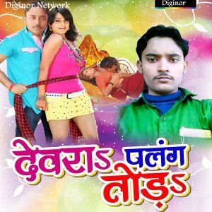 Sanjay Sawariya 歌手頭像