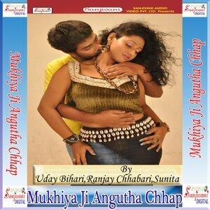 Uday Bihari, Sunita, Ranjay Chhabari 歌手頭像