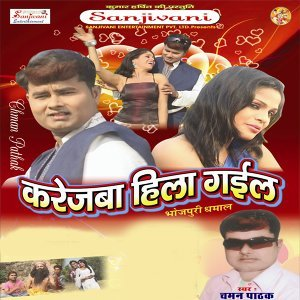 Chaman Pathak 歌手頭像