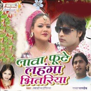 Lado Madehsiya, Radha Panday 歌手頭像