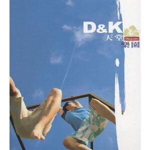 D&K 歌手頭像