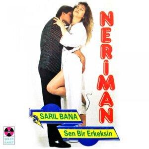 Neriman 歌手頭像