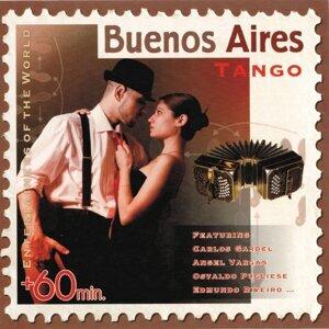 Buenos Aires Tango 歌手頭像