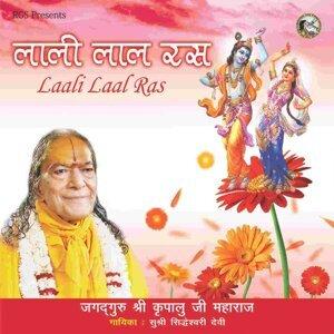 Sushri Sidheshwari Devi 歌手頭像