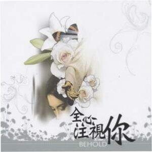 周惠珍 歌手頭像