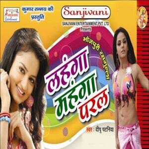 Deepu Patania, Indu Sonali 歌手頭像