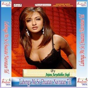 Anjana Aarya, Babloo Singh 歌手頭像