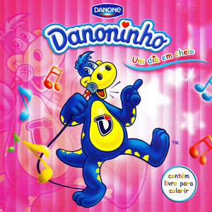 Danoninho 歌手頭像