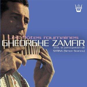 Gheorghe Zamfir, Simion Stanciu 歌手頭像