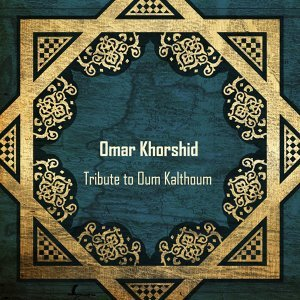 Omar Khorshid 歌手頭像
