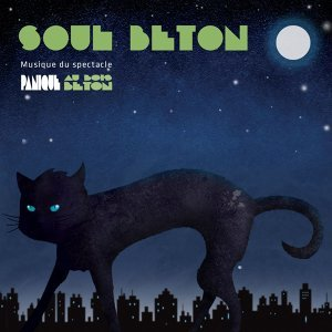 Soul Béton 歌手頭像