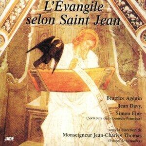 Béatrice Agénin, Jean Davy, Simon Eine アーティスト写真