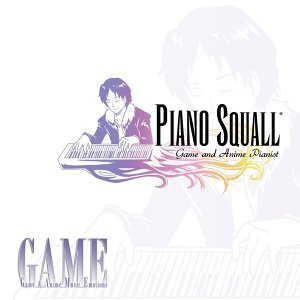 Piano Squall