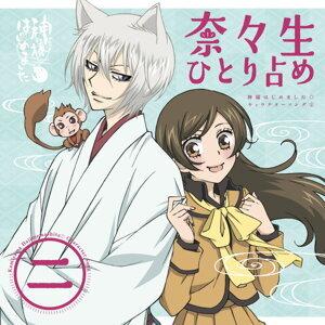 Nanami & Tomoe (Suzuko Mimori / Shinnosuke Tachibana) 歌手頭像