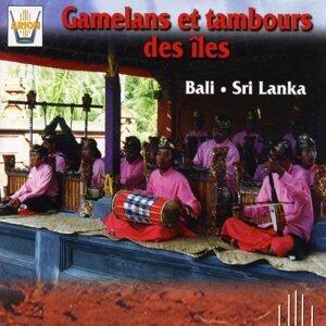 Les Gamelans de Bali, Les Tambours de Sri Lanka アーティスト写真