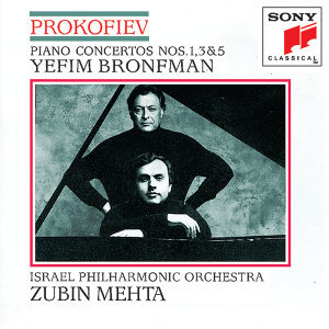 Israel Philharmonic Orchestra;Zubin Mehta;Yefim Bronfman アーティスト写真