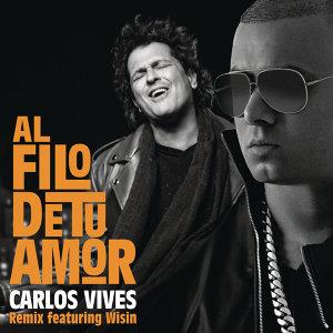 Carlos Vives 歌手頭像