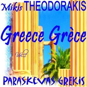 Paraskevas Grekis