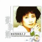 蔡幸娟 (Delphine Tsai)