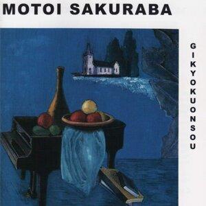 Motoi Sakuraba 歌手頭像