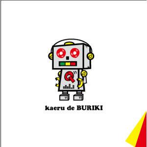 kaeru de BURIKI 歌手頭像