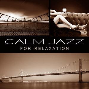Piano Jazz Masters 歌手頭像