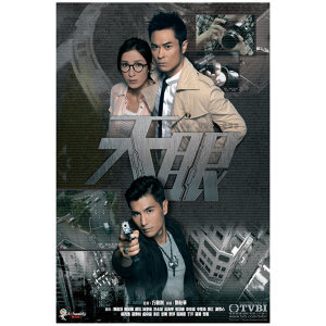 許廷鏗&胡鴻鈞 (Alfred Hui & Hubert Wu) 歌手頭像