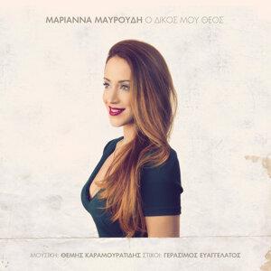 Marianna Mavroudi 歌手頭像