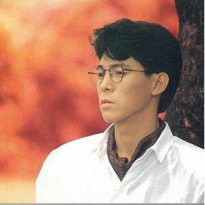 Keung Hang (姜育恆)