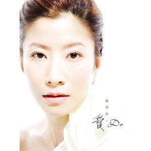 Carmen Tao (陶莉萍)