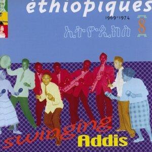 Ethiopiques, Vol 8 : Swinging Addis (1969-1974) 歌手頭像