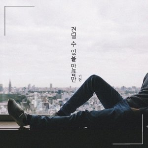 KiHyun (기현) Artist photo