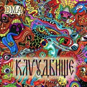 DMA 歌手頭像