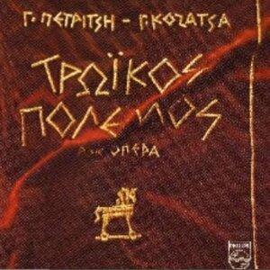 Giannis Kozatsas, Giannis Petritsis 歌手頭像