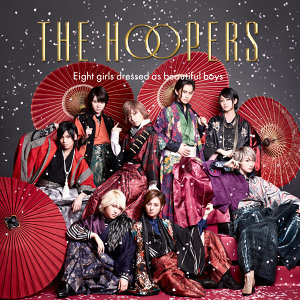 The Hoopers 歌手頭像